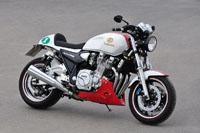 Tail Kit Café Racer